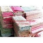 ผ้าห่มนวม ผ้าห่มบริจาค ผ้าห่มใยสังเคราะห์ ้ผ้าห่มคละสี ผ้าห่มคละลาย น้ำหนัก 1.00-1.20 กิโล ขนาด 150x200cm.