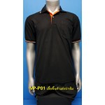 VP-P01 เสื้อโปโล ผ้าจูติสีพื้น แต่งคอปก-แขน เนื้อนุ่ม S / M / L / XL   - จำนวนการสั่งซื้อ 100 ตัวขึ้นไป ตัวละ 160 บาท