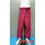 VP6-12 กางเกงชาวเลขายาว สีพื้น ( ฟรีไซร์ ) - จำนวนสั่งซื้อ 100 ตัวขึ้นไป @ ราคาตัวละ 80 บาท