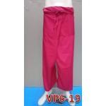 VP6-19 กางเกงชาวเลขายาว สีพื้น ( ฟรีไซร์ ) - จำนวนสั่งซื้อ 100 ตัวขึ้นไป @ ราคาตัวละ 80 บาท