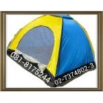 TM4 เต้นท์นอน ราคาพิเศษ 650 บาท ขนาด 2.00 x 2.00 x 1.35 CM.  คละสีพื้น