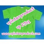 เสื้อใส่นวดสีเขียวตอง จำนวนสั่งซื้อ 121 – 500 ตัว ราคาตัวละ  120 บาท