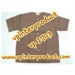 เสื้อใส่นวดสีน้ำตาล จำนวนสั่งซื้อ 121 – 500 ตัว ราคาตัวละ  120 บาท