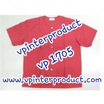 เสื้อใส่นวดสีแดง จำนวนสั่งซื้อ 121 – 500 ตัว ราคาตัวละ  120 บาท