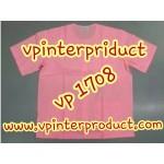 เสื้อใส่นวดสีชมพู จำนวนสั่งซื้อ 121 – 500 ตัว ราคาตัวละ  120 บาท