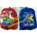 กระเป๋า นักเรียนอนุบาล - จำนวนสั่งซื้อ 500 ใบขึ้นไป  ราคา ใบละ  105 บาท