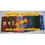 ผ้าถุงลายไทย ลายวิว ลายมัดหมี่  VP2808 - จำนวนสั่งซื้อ 241 - 600 ผืน  ราคา  85 บาท