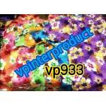 เสื้อลายดอก เสื้อสงกรานต์ VP933     -  จำนวนสั่งซื้อ   301 - 1,000  ตัว @ ราคาตัวละ  140 บาท