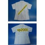 เสื้อเภสัช - จำนวนสั่งซื้อ  201 - 500 ตัว @ ราคาตัวละ  200 บาท