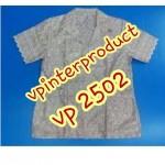 เสื้อลูกไม้สีกะปิ - จำนวนสั่งซื้อ 121-300 ตัว ราคา 190 บาท