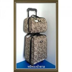"""กระเป๋าเดินทาง  Setคู่ Romar Polo """" ลาย หมี ราคาพิเศษ 1,350 บาท"""