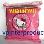 หมอนผ้าห่ม vp1111.11