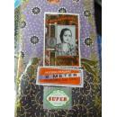ผ้าถุงลายตรา(เจ้าหญิง) - จำนวนสั่งซื้อ 241 - 600 ผืน ราคา 85 บาท