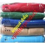 ผ้าห่มสำลีสีพื้นราคาถูก