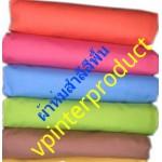 ผ้าห่มสำลีสีพื้นราคาส่ง