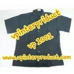 เสื้อซาฟารีสีกรม  - จำนวนสั่งซื้อ  50 - 100 ชุด @ ราคาชุดละ  570 บาท