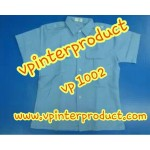 เสื้อซาฟารีสีฟ้า - จำนวนสั่งซื้อ  50 - 100 ชุด @ ราคาชุดละ  570 บาท