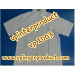 เสื้อซาฟารีสีขาว - จำนวนสั่งซื้อ  50 - 100 ชุด @ ราคาชุดละ  570 บาท
