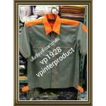 S2.เสื้อช่างไฟ เสื้อช่างแอร์ เสื้อช่างบำรุง ราคา 280 บาท จำนวนสั่งซื้อ 101 - 240 ตัว (ราคาขึ้นอยู่กับจำนวนสั่งซื้อ)
