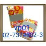 ผ้าห่มสำลีฟรีสราคาส่ง140.-ขนาด125x187cm50x75นิ้วขายส่งจำนวนขั้นต่ำ 520 ผืน บรรจุ 26 ผืน/ลาย/ลัง