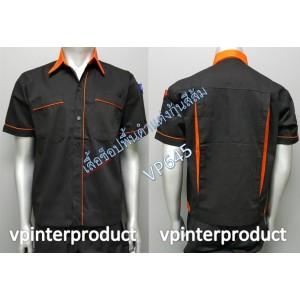 44 เสื้อทำงาน ชุดทำงาน แขนสั้น ผ้าคอมทวิว vp645 ราคา 280 บาท จำนวนสั่งซื้อ 101 - 240 ตัว (ราคาขึ้นอยู่กับจำนวนสั่งซื้อ)